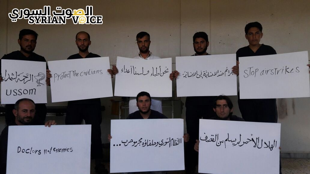 Hama: Medical workers organize strike and protest against targeting of medical facilities by Russia and Syrian regime
