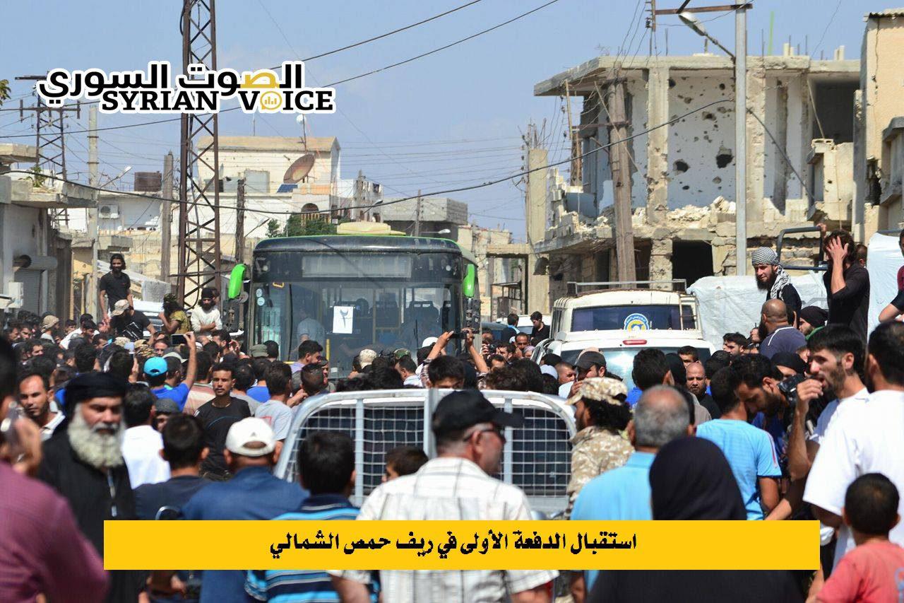 """قافلة """"الوعر"""" تصل إلى ريف حمص الشمالي """"المحاصر"""" باستثناء الجرحى"""