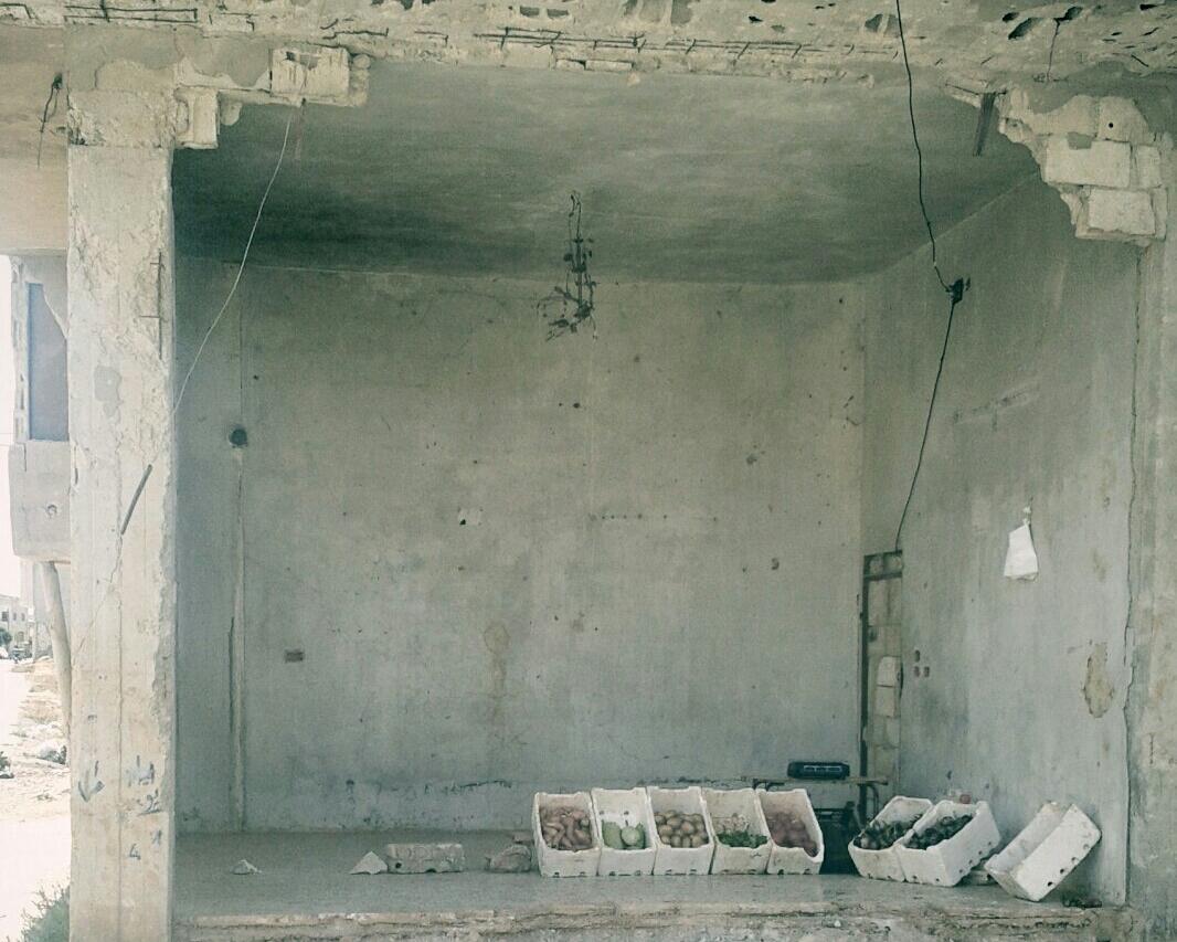 حمص 2